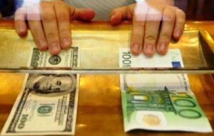 Какие валютные пары являются самыми ликвидными на рынке Форекс?