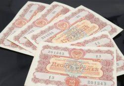 рынок офз облигации в россии