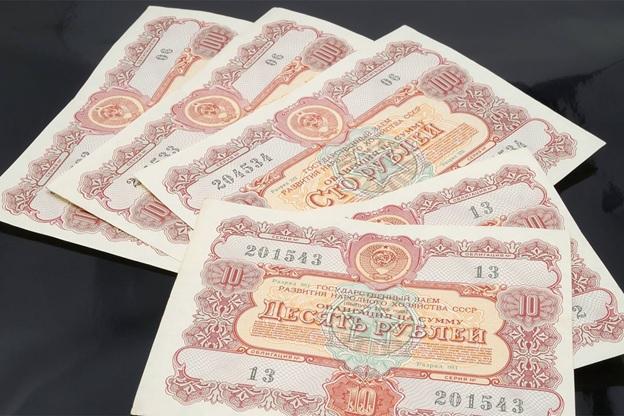 как работает российский рынок офз