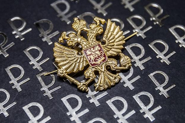 ситуация на рынке офз в россии