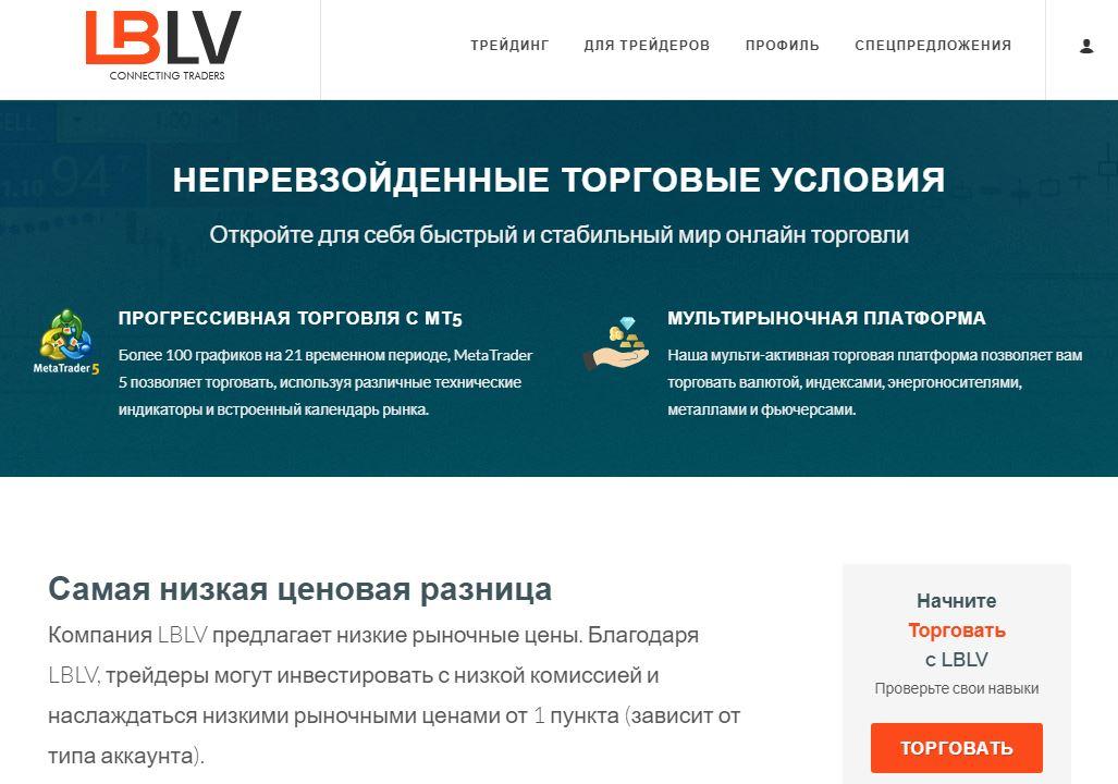lblv.ru обзор и отзывы