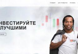 lblv.ru реальные отзывы трейдеров