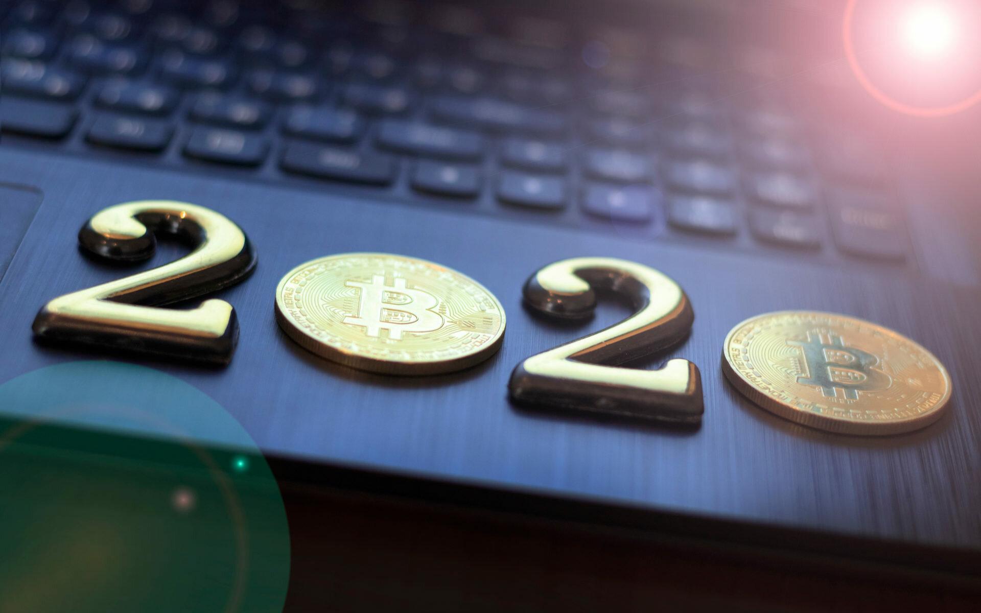 аналитика по Bitcoin