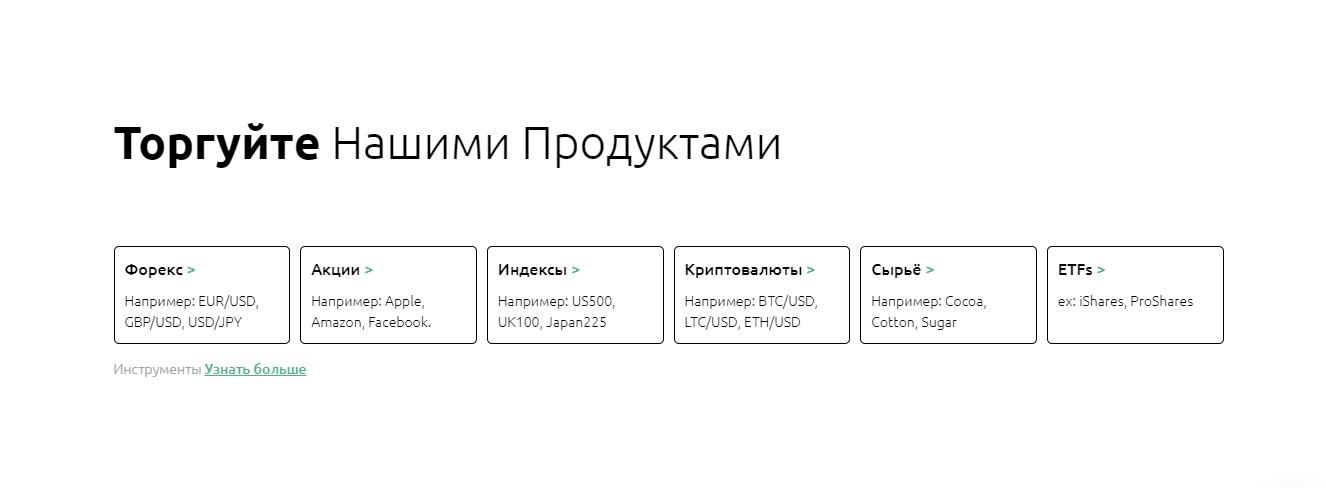 hycm обзор торговых инструментов