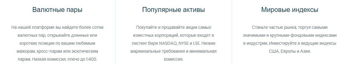 информация про vlom