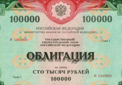 что такое доходность облигации