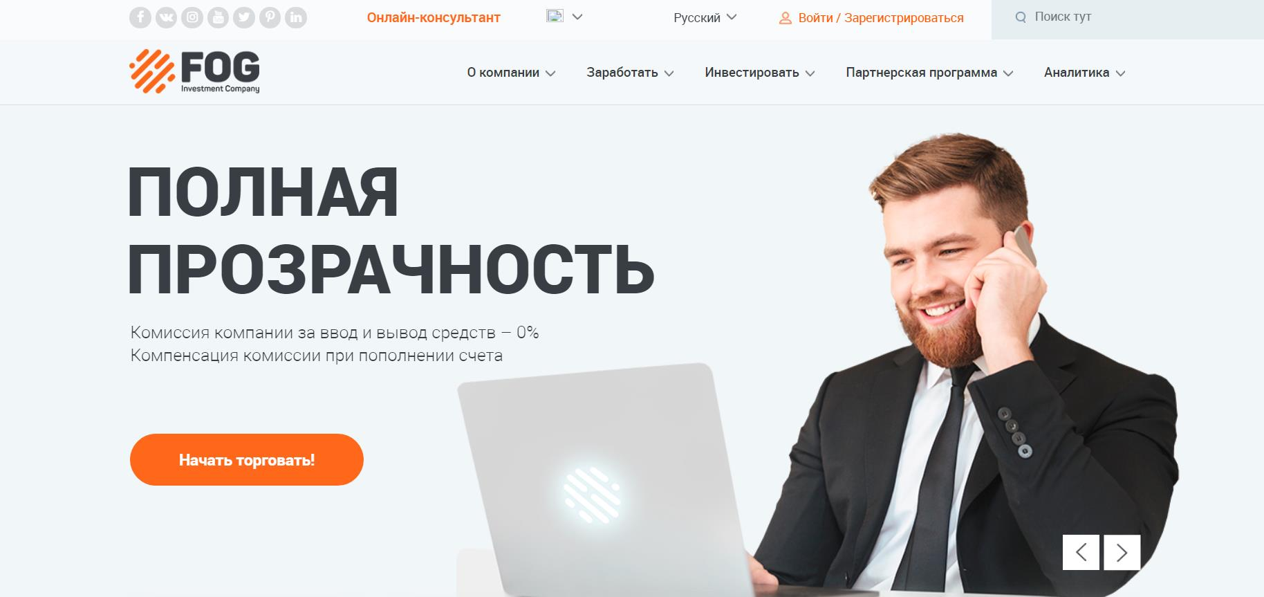 официальный сайт forex optimum