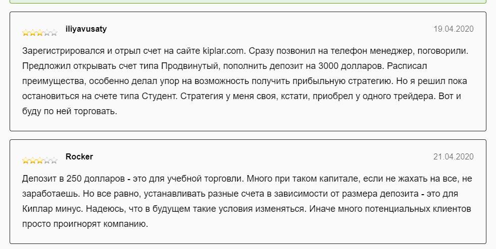 отзывы трейдеров о киплар