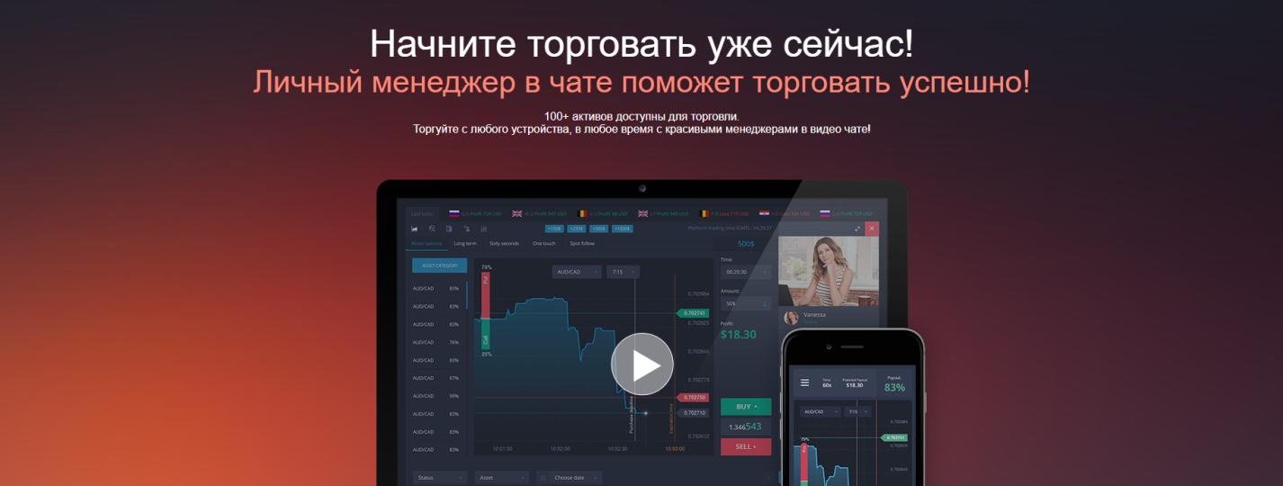 videforex обзор мошенника